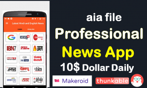 professional NEWS application AIA file